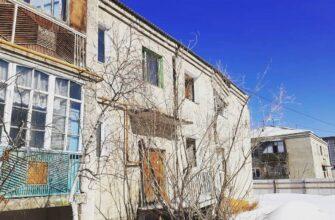 В Якутске жильцы аварийного дома получили денежные компенсации