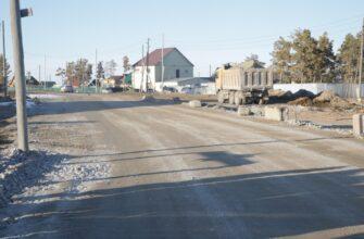 В Якутске начат ремонт улиц в рамках национального проекта «Безопасные качественные дороги»
