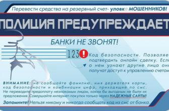 Ущерб якутян от дистанционных хищений превысил 74 миллиона рублей