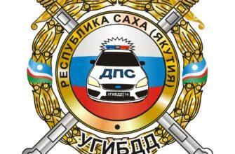 Центравтоматизированной фиксации административных правонарушений дорожного движения переехал