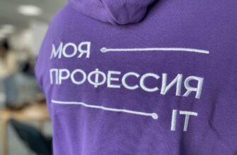 """""""Атмосфера, знания и азарт"""". В Якутии запустят акселератор в сфере IT для школьников"""