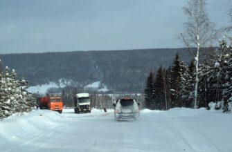 Автозимник-2021. На особом контроле – завоз грузов в арктические улусы Якутии
