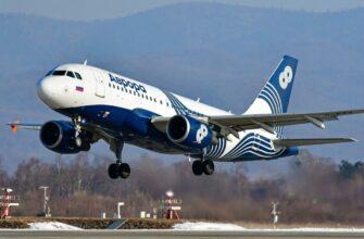 Юрий Трутнев: В течение ближайших месяцев единая дальневосточная авиакомпания начнёт работу