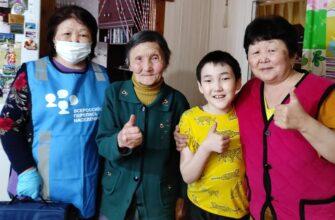 В Якутии продолжается перепись населенияв труднодоступных и отдаленных селах