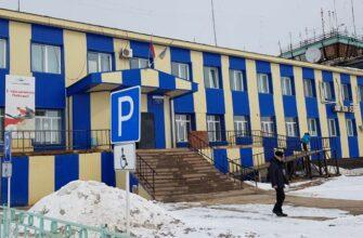 Взлетно-посадочная полоса Олекминска. Заключительный этап реконструкции начнется в мае