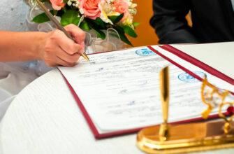 Якутяне меньше разводятся и больше заключают браки