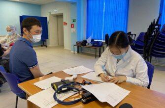 Сотрудники «Сахатранснефтегаза» проходят вакцинацию от COVID-19