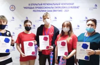 В Мирнинском колледже победителей регионального чемпионата готовят к финалу WorldSkillsRussia