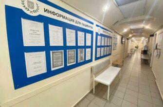 В Якутске открыли еще один кабинет психиатрического освидетельствования