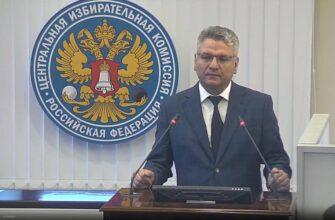 Гаврилу Парахину передали мандат депутата Госдумы РФ