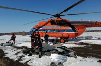 Экологическое обследование в Кобяйском и Алданском районах после пуска ракеты-носителя завершили