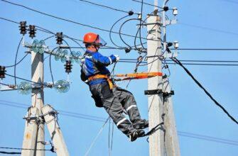 График ремонтных работ энергетиков в районах Якутии на период с 6 по 17 апреля