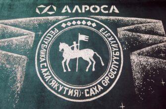 В Центре сортировки алмазов выложили герб Якутии из драгоценных камней