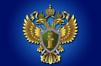 Прокуратура Якутска проведет «горячую линию» по правам инвалидов