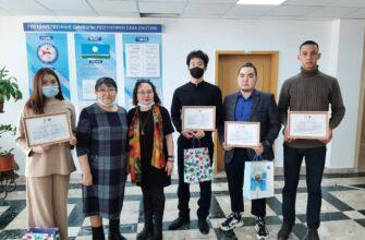 Студенты АГАТУ стали призёрами конкурса Конституционного суда Якутии