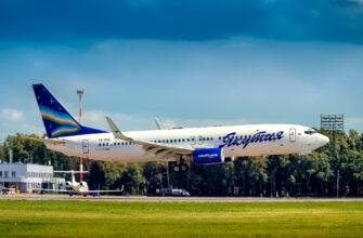 """Авиакомпания """"Якутия"""" уведомляет об изменении цен на услугу «Пакет багажа»"""