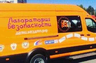 «Лаборатория безопасности» учит детей правилам дорожного движения в районах Якутии
