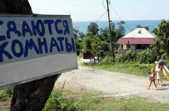 Гостевые дома в России классифицируют и внесут в единый реестр