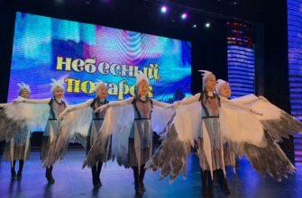 В Якутске прошла премьера первого танцевального спектакля для детей