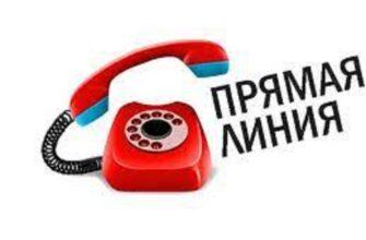 УФСИН Якутии и представители общественности проведут «прямые линии» с населением