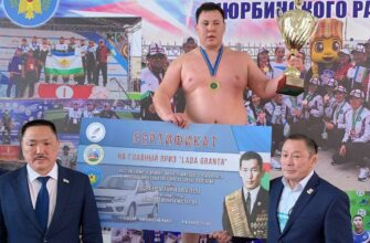 Неоспоримо. Евгений Алексеев выиграл автомобиль на чемпионате Якутии по хапсагаю