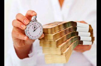 Кабмин прорабатывает вопрос предоставления регионам бюджетных кредитов под 3%