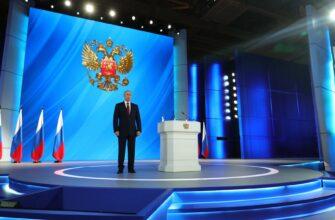 Глава Якутии примет участие в церемонии оглашения послания Владимира Путина