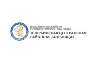 Минздрав Якутии опроверг сообщение о вспышке коронавируса в Нюрбинском районе