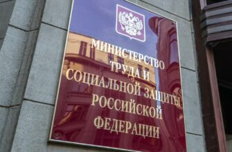 Министерство труда рассматривает вопрос по продлению майских праздников