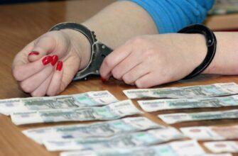 Экс-директор предприятия муниципального хозяйства в Якутии обвиняется в коррупционных преступлениях