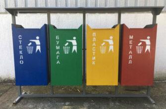Владимир Прокопьев: Если грамотно собирать мусор, то его будет меньше