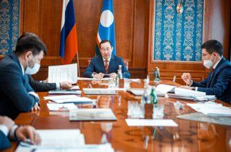 В Якутии готовятся к комплексному развитию территорий при строительстве жилья