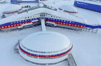 Шойгу заявил, что Россия продолжит развивать военную инфраструктуру в Арктике