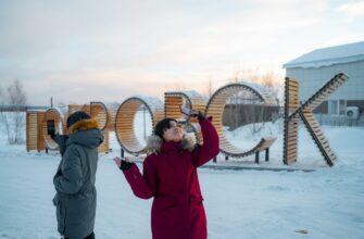 Семь общественных пространств Якутии вошли в число лучших практик благоустройства 2020 года в России