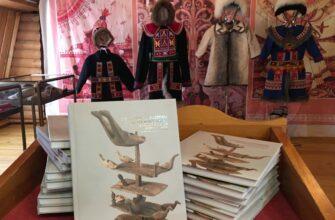 В Якутском музее состоялась презентация каталога об охотниках-оленеводах Хатанги и Анабара