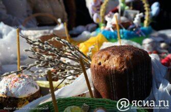 Пасхальный фестиваль искусств «Золотые купола» откроется в день Светлого Христова Воскресения