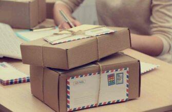 В Якутии военнослужащий заказал наркотики по почте
