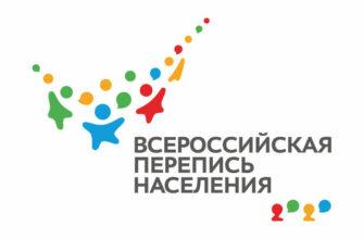 В 2021 году на всей территории страны пройдет Всероссийская перепись населения