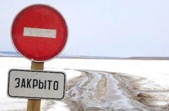 Автозимник Якутск - Нижний Бестях закроют с 19 апреля