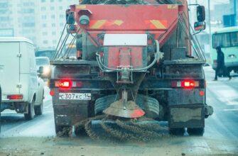 Глава Якутска поручил рассмотреть вопрос о вариантах замены песка против гололеда на улицах столицы
