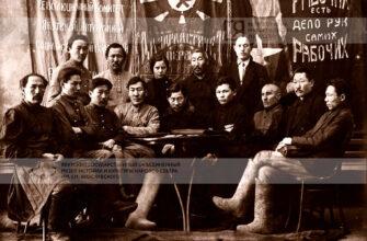 Рубрика «Кадр»: I Всеякутский учредительный съезд Советов