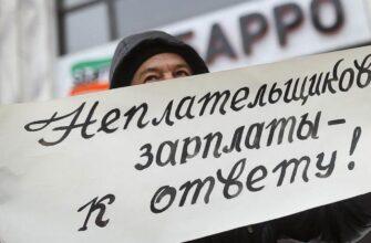 Благодаря судебным приставам 47 работникам в Якутии вернули долг по зарплате