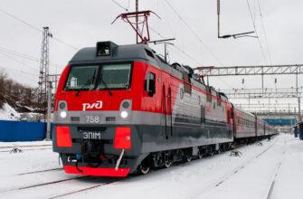 Ведутся переговоры с «Российскими железными дорогами» о реализации социальных проектов в Якутии