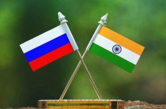 Россия и Индия работают над программой расширения сотрудничества на Дальнем Востоке и в Арктике