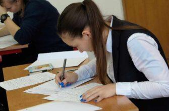 Итоговое сочинение написали более 2 тысяч школьников Якутска