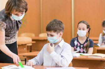 В Якутии до 8 мая приостановили массовые мероприятия в образовательных организациях