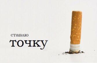 Курильщикам закрутили гайки. О скрытых скидках на табак теперь можно забыть