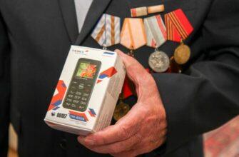 Более 22 тысяч бесплатных мобильных телефонов переданы ветеранам войны