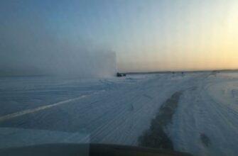 """Грузоподъемность ледовых переправ снижена на ФАД """"Вилюй"""" до 30 тонн"""