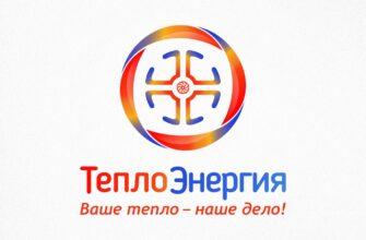 Оплачивайте коммунальные услуги АО «Теплоэнергия» с кешбэком